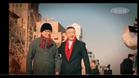 成都电视台新闻综合频道转播2021年央视春晚全过程及台标消失(2021年2月11日)