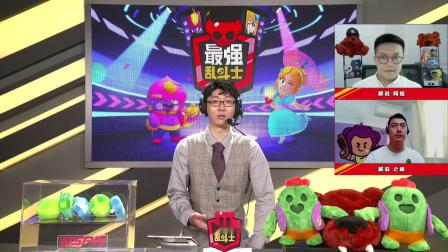 最强乱斗士 5月团队抢分赛 Day2_中
