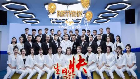 2021小黄飞5.19店庆2周年宣传片 雷雨哥作品