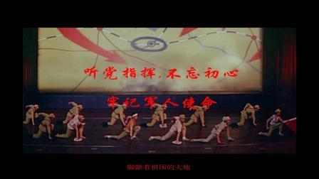 中国人民解放军军歌(献给中国共产党建立100周年).mkv