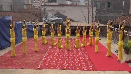 南山健身站【千手观音】表演,献礼三宝佛祖圣诞