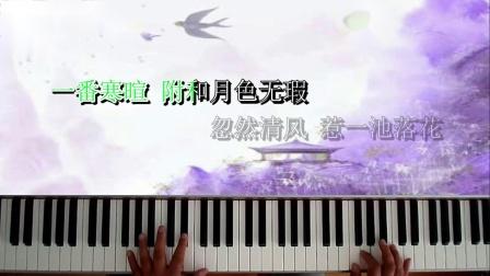 笑纳--桔梗钢琴