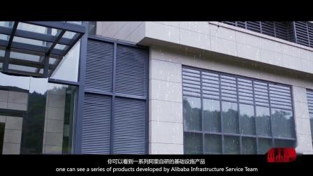 千岛湖数据中心宣传片