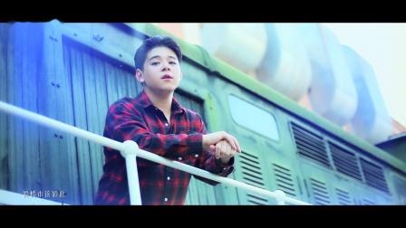 陈韦男《最简单一件事》MV