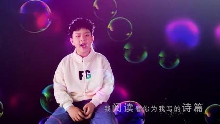 杨灏霆《关于爱的一切》MV