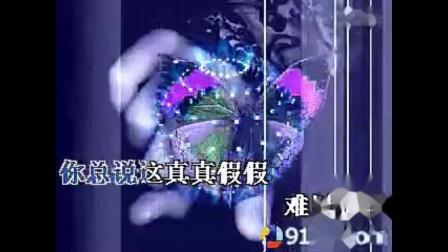 爱剪辑-翻唱《网络情缘》guo视频