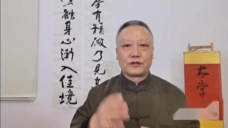高佳敏42式太极拳讲解.mp4