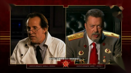 【PC】『红色警戒3』苏军05(米克诺斯:战争科学)