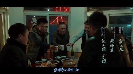 水木年华《感谢生活》MV