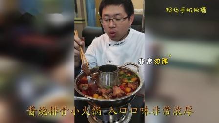 就用这款香辣酱,推出火锅鸡、红烧牛肉煲,口味真霸道
