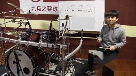 精品架子鼓教学视频课,架子鼓基础练习提升一