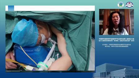 新型喉罩临床应用