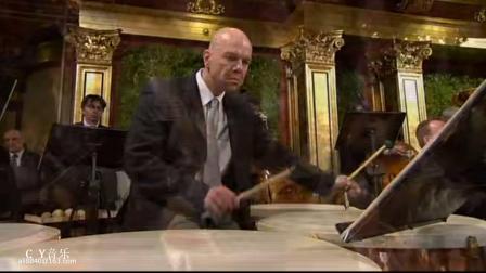 Freikugeln. Polka schnell魔弹波尔卡 约翰.施特劳斯作品326号 - 09维也纳新年音乐会 丹尼尔·巴伦博伊姆指挥(C Y试音)