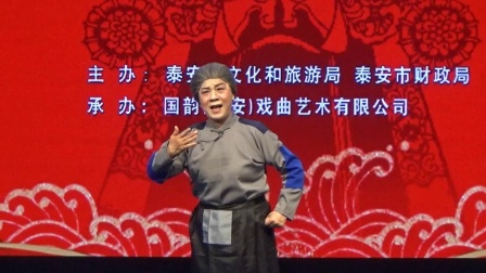 建党百年 惠民演出 (京剧唱段)2021年5月19日
