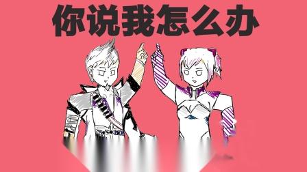 【荣耀枪神】枪神Disco(手书)