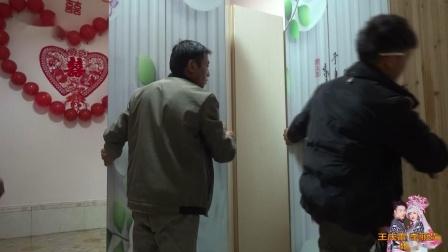 王庆雷婚礼 第6集