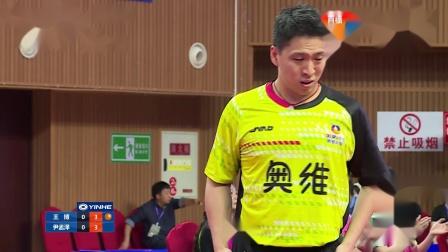 精英组小组赛 奥维俱乐部VS高新乒协 第二场 王博 2:0 尹孟泽