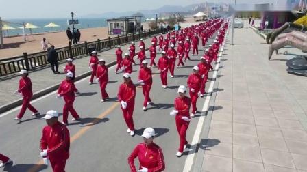 中国北体大推广第五套第十一节整理运动