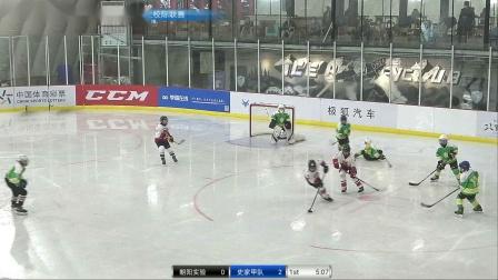 20210522北京市中小学生冰球校际联赛【朝阳实验-史家甲队】第一节