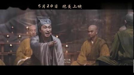 0001.新浪微博-粤剧电影《白蛇传·情》MV《圆我的缘》_6921