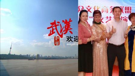 万拓群众文化商务联盟周年庆