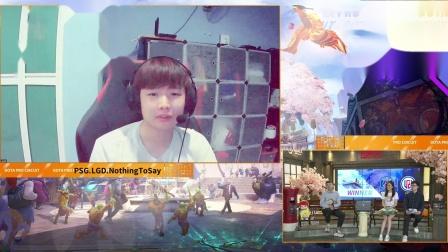 DOTA2-DPC中国联赛S2 S级加赛选手采访 VG vs PSG.LGD 5月23日