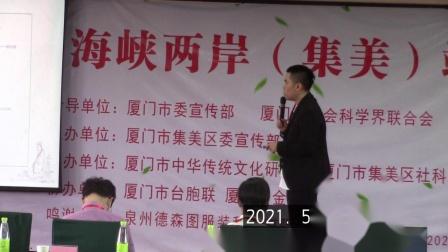周暐闳《公共部门补助与节庆艺文活动及其可行性探讨》