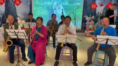 【中老年萨克斯乐队】渭南天使乐团-60岁退休娱乐-台湾萨尔特萨克斯