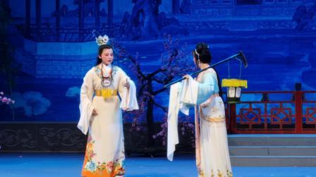 杭州越剧三团《红楼梦》~想当初~徐派小生张爱娟2021.05.08余姚龙山剧院