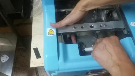 sushi machine suzumo  svr  nnv  装拆视频