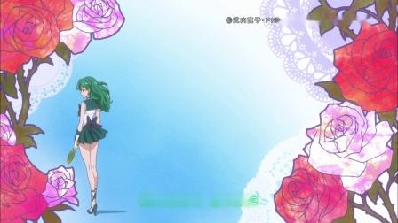 【eternal eternity】皆川纯子(水手天王星)—美少女战士Crystal第三季片尾曲1