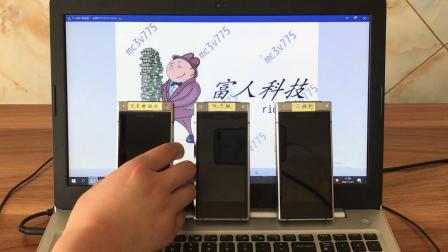 最新五月正版三星w2019系统对比所有版本开箱评测视频