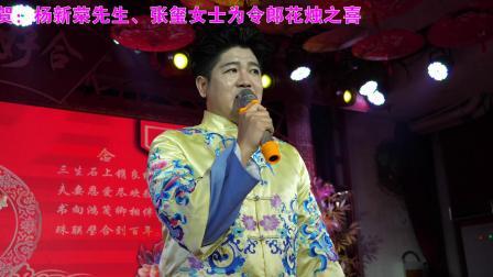 杨润枫&王梦洁喜结良缘