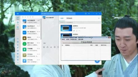 钉钉直播视频强制下载软件地瓜网络技术