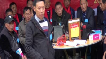 张氏茶元河支系寻根问祖亲人回归欢迎大会(第二集)