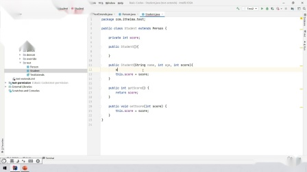 java入门全套day8-11-继承中构造方法的执行流程