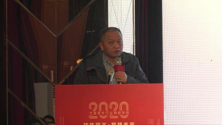 06-主题演讲《数据聚变--30万亿数字经济新规则》-陈新河-2020大连软件行业协会年会