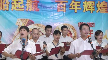 2021遂溪县乐民镇乐民初级中学教师《领唱者》集体朗诵节目视频