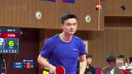 精英组小组赛 福佳网VS西南大学 第四场 刘吉康 2:0 王志诚