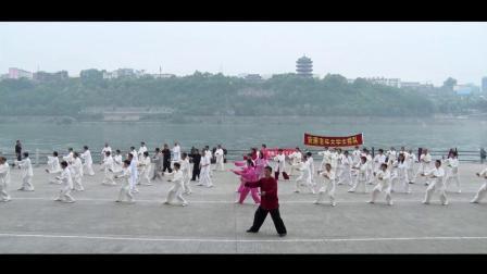 汉江之滨集体杨式太极拳85式20210512