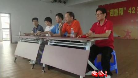 吉安市老协太极拳协会举办陈式26拳学习班1