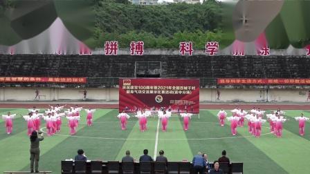 气舞表演《半壶纱》资中县健身气功协会