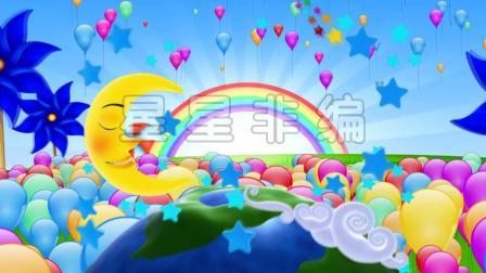 CP065 彩虹的约定背景视频 六一儿童节少儿生日晚会演出LED视频素材