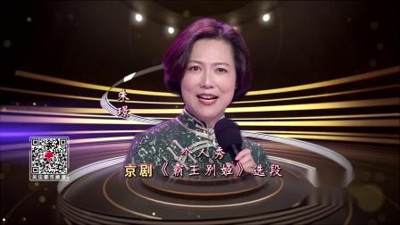 李军朱璟【梦想合唱人】2021-4