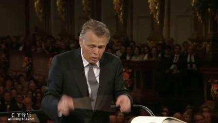 Auf der Jagd; Polka schnell; Op. 373在猎场上快速波尔卡 - 16年维也纳新年音乐会 指挥杨松斯 (C Y试音)