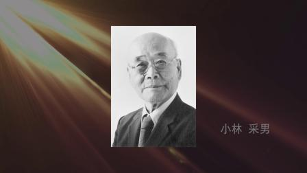 公司介绍~RION(新版)