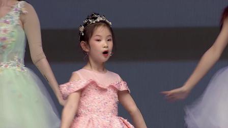 钜星国际品牌时装盛典 辛润嘉《SWEETY公主》