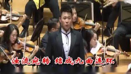 黄河颂【KTV】国家交响乐团合唱团