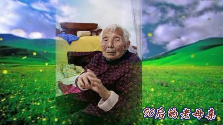 母亲的顺口溜2021.5(2)制作:淮南大米
