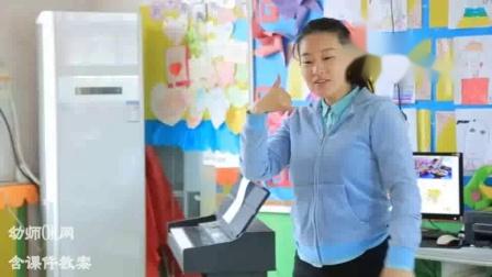 大班音乐优质课公开课《小老鼠打电话》(含完整视频课件)幼儿园
